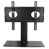 電視支架 液晶電視機底座26-60寸通用海爾創維三星長虹tcl海信電視底座支架 萬寶屋