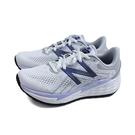 NEW BALANCE FRESH FOAM EVARE 運動鞋 跑鞋 女鞋 淺灰/白 WVARECP1-D no880