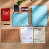 護照夾證件收納包家庭用特大容量多功能護照票據文件多色小屋