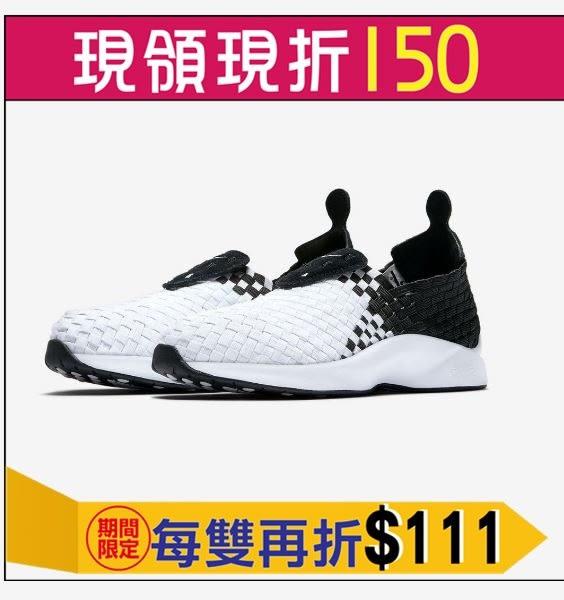 Nike Wmns Air Woven 女款休閒鞋NO.302350001