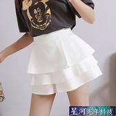 雪紡短褲 夏季新款韓版寬鬆休閒直筒高腰外穿裙褲一體假兩件雪紡短褲女 星河光年