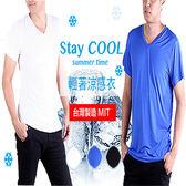 CS衣舖 下殺$199 台灣製造 輕著感涼感衣 吸濕速乾 輕薄舒適 冷氣衣 909