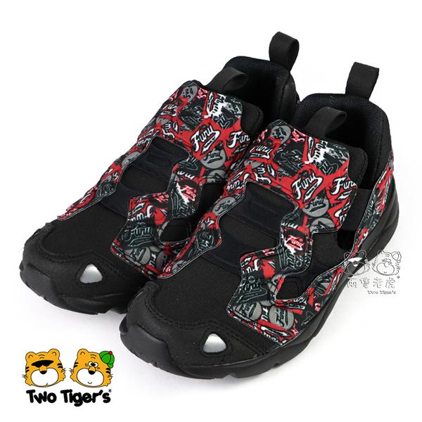 Reebok FURYLITE 3.0 KIDS 塗鴉 黑/紅 套入式 中童鞋 NO.R5318
