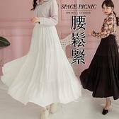 長裙 Space Picnic|素面腰鬆緊蛋糕長裙(預購)【C21011012】