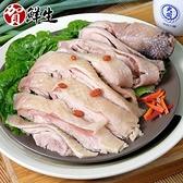 【南紡購物中心】賀鮮生-脆皮油雞腿/功夫醉雞腿4入組(任選)