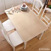桌墊 65*120cm金色加厚不透明防水桌布茶幾桌布防燙免洗餐桌墊pvc軟玻璃 XY7671【KIKIKOKO】