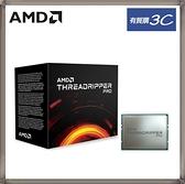 AMD Ryzen TR-PRO 3995WX 64核128緒 處理器 2.7GHz