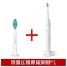 【限量加贈原廠刷頭x1】PHILIPS 飛利浦 HX6809 智能護齦音波震動電動牙刷