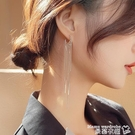 耳環 長款流蘇耳扣超仙針高級感耳環韓國氣質2020年新款潮網紅耳墜 曼慕衣櫃