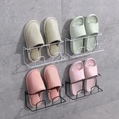 浴室拖鞋架衛生間壁掛牆上置物架廁所門後鞋掛免打孔拖鞋掛架鞋架igo 茱莉亞嚴選