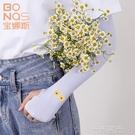 寶娜斯防曬手袖女防紫外線薄加長款夏季冰絲護臂冰袖套手套女士 一米陽光