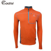 ADISI 男半門襟Power Stretch pro保暖上衣AL1521114(S~2XL) / 城市綠洲專賣( 吸濕排汗、抗菌、高透氣)