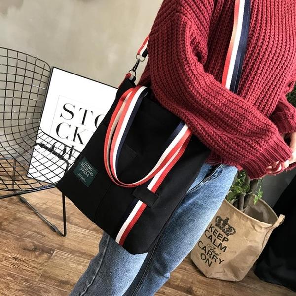 帆布包新款韓版休閒帆布包女側背簡約百搭兩用學生斜背女包文藝森繫 衣間迷你屋