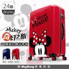 Deseno 行李箱 Disney 迪士...