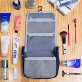卡通旅行懸掛式收納包 洗漱包 多用途 大容量 收納包 保養品 旅行 收納袋【M115】♚MY COLOR♚