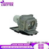 SONY LMP-E191 原廠投影機燈泡 For VPL-BW7、VPL-ES7、VPL-EW7