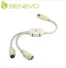 【超人生活百貨】 BENEVO 專業型USB對PS/2鍵鼠訊號轉換器 ( BUC30KM )