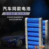 48v60v72v電動車鋰電池32a三輪摩托車電瓶充電寶三元磷酸鐵鋰電池 mks免運