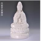 德化白瓷坐蓮觀音菩薩佛像陶瓷擺件
