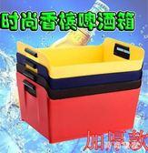 冰桶 加厚塑料啤酒箱冰粒桶方形啤酒桶 ZB1151『時尚玩家』