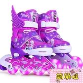 迪士尼溜冰鞋兒童全套裝滑冰輪滑鞋旱冰鞋可調【萌萌噠】