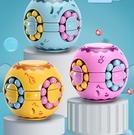 魔方 新款升級手指陀螺漢堡魔方益智玩具兒童智力開發小魔豆解壓神器【快速出貨八折鉅惠】