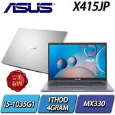 """X415JP-0031G1035G1/星空灰/I5-1035G1/4G/1THDD/MX330/14"""""""