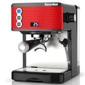 格米萊 CRM3601咖啡機家用全半自動意式濃縮現磨辦公室商用蒸汽式igo 3c優購