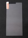 鋼化強化玻璃手機螢幕保護貼膜 LG Zero