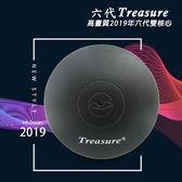 六代幽浮款Treasure雙核心無線影音電視棒(送4大好禮)
