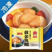義美黃金魚燒100G/盒【愛買冷凍】