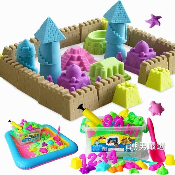 黏土 5斤太空兒童沙子套裝玩具魔力安全無毒男孩女孩粘土橡皮泥土 七色可選 xw