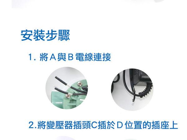 美國ORBIT  1吋 塑鋼型電磁閥加電子式定時器