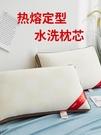 酒店五星可機洗可水洗枕芯定型枕頭熱熔棉護頸立體學生枕單人雙人 印象家品