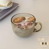買二送一 茶色大容量早餐杯牛奶杯純色咖啡杯玻璃杯家用韓國風【白嶼家居】