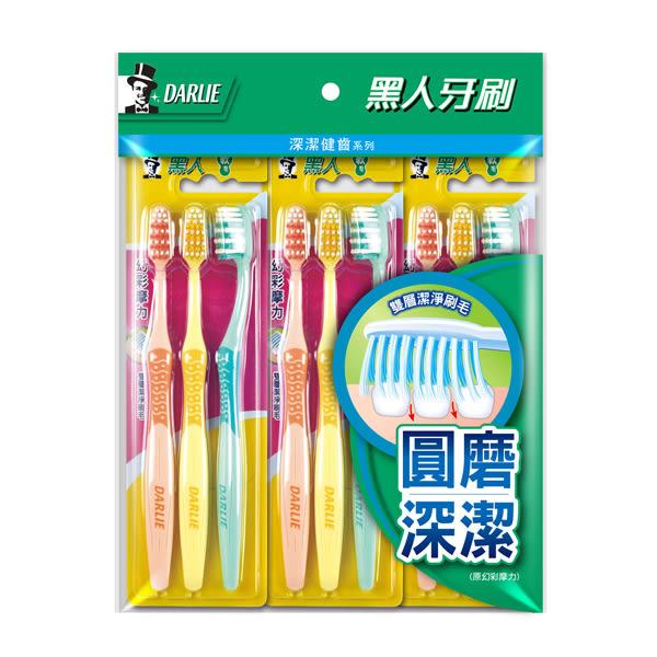 黑人幻彩摩力牙刷9支裝【康是美】