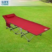 【LIFECODE】豪華折疊床(附枕頭+置物側袋)-酒紅色
