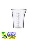 [美國直購] Cuisinart parts CSB-77MC 16-ounce Mixing/Measuring Cup (CSB-75 CSB-77 CSB-76 CSB-80 攪拌器適用) 配件 零件