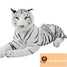 小寵物毛絨玩具公仔玩偶布娃娃禮物布娃娃可愛白虎抱枕可愛抱枕【小獅子】