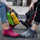 英倫雨鞋女短筒低幫雨靴防滑防水鞋男釣魚餐廳廚房買菜洗車膠鞋夏 小時光生活館