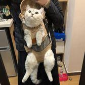寵物背包狗用便攜裝貓咪外出攜帶胸前包狗狗出行泰迪雙肩背帶貓包【快速出貨】