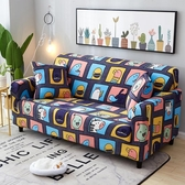 萬能沙發罩全蓋沙發套卡通全包彈性三人沙發墊四季沙發巾沙發墊 限時85折