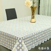 桌墊桌布餐桌臺布長方形茶幾墊歐式布藝 ys3921『毛菇小象』
