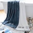 浴巾成人純棉柔軟吸水家用加厚速干可愛毛巾【極簡生活】
