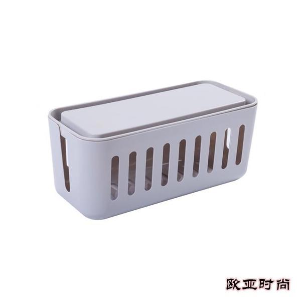 家用電線收納盒桌面電源線插線板充電器集線盒插座插排收納整理盒