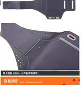 萬聖節大促銷 跑步手機腰包男女超輕隱形超薄防水多功能6寸手機袋迷你運動腰帶