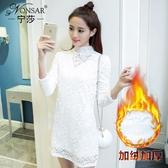 寧莎冬季新款韓版時尚高領加絨加厚蕾絲設計修身洋氣連身裙女 瑪麗蘇