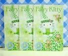 【震撼精品百貨】Hello Kitty 凱蒂貓~KITTY貼紙-芳香卡片-森林精靈
