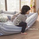 預購 ▋雙層紗-藍-L(35x150cm)日式長抱枕