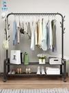 熱賣衣櫃簡易衣櫃鐵架臥室組合裝掛衣櫃省空間宿舍折疊收納儲物布衣櫥櫃子LX  coco
